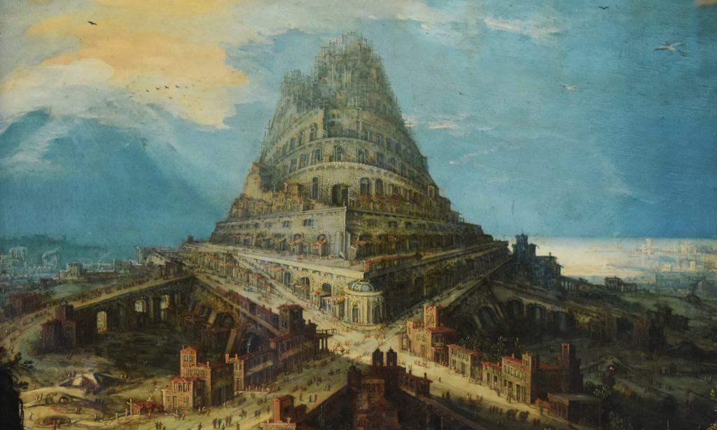 バビロンの大富豪 7つの極意