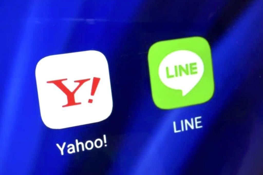 Yahoo(ヤフー) LINE(ライン) 経営統合