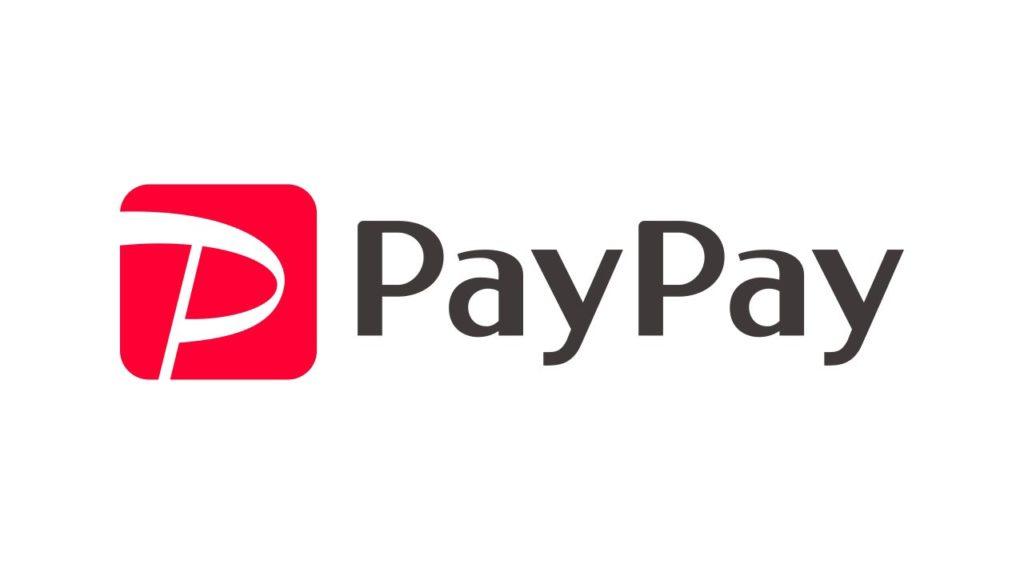 キャッシュレス決済 PayPay(ペイペイ)
