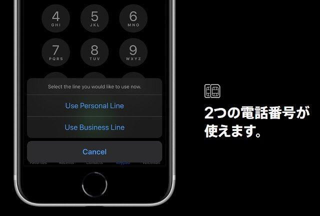 Apple(アップル) 新型iPhone SE eSim対応(デュアルSim)