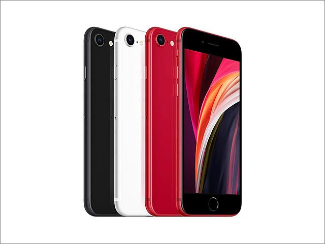 Apple(アップル) 新型iPhone SE カラー