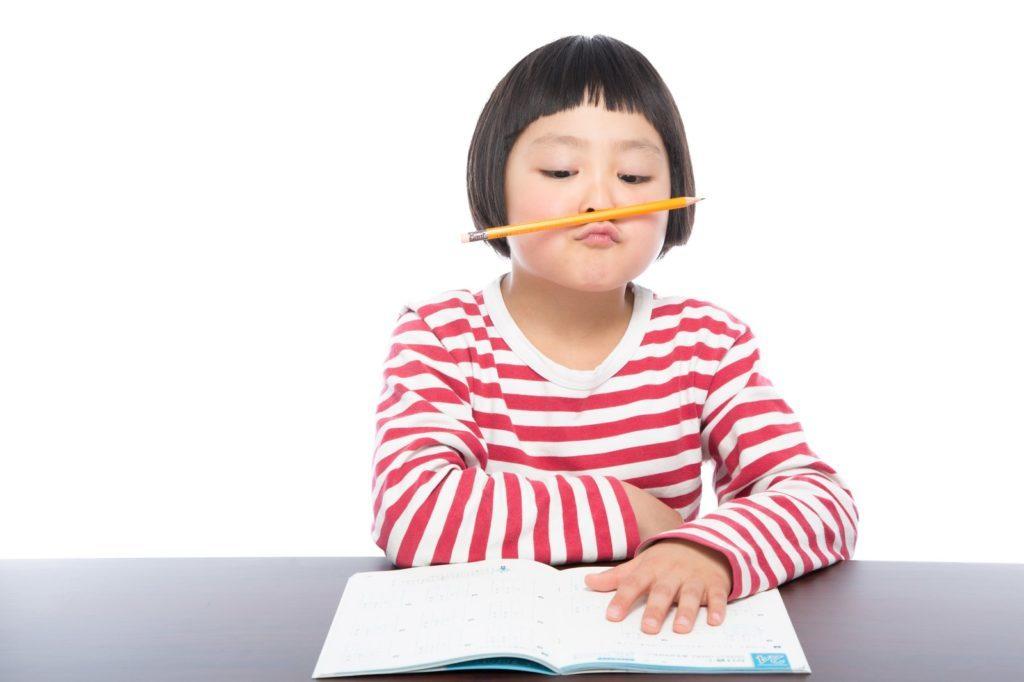 日本 オンライン授業 問題点