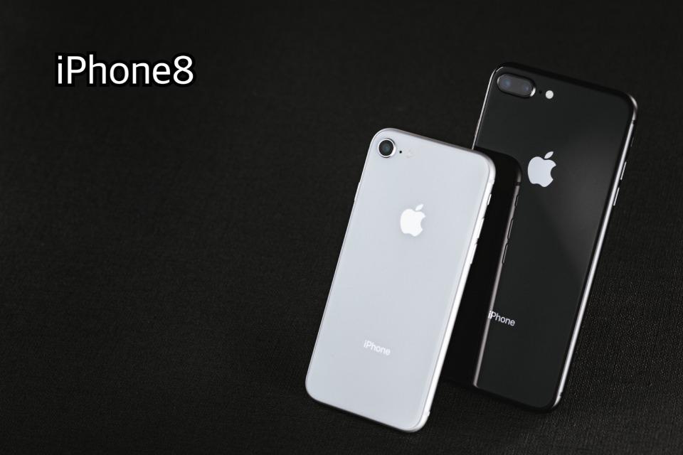 新型iPhone SE iPhone8 比較