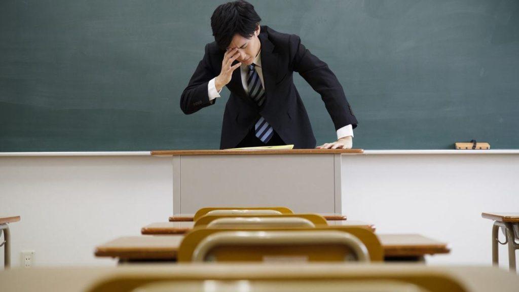 日本 教師 負担