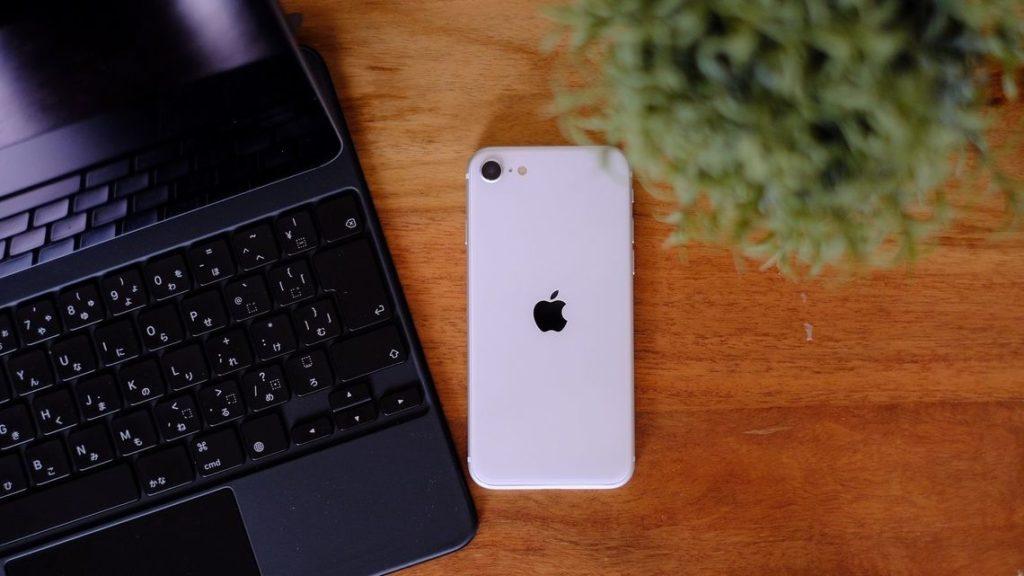 新型iPhone SE 購入を見送った方が良い人