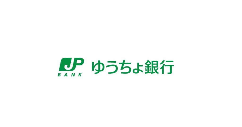 あおぞら銀行 BANK支店 ゆうちょ銀行ATM 手数料無料 入出金