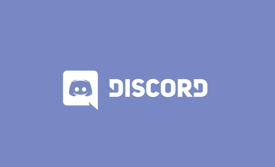 Discord web会議ツール