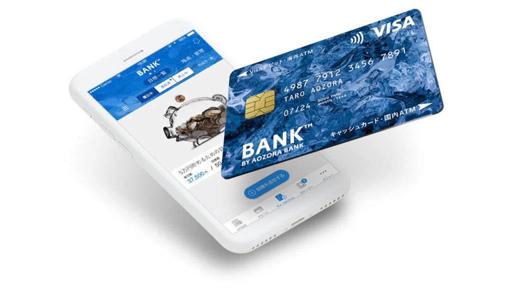 あおぞら銀行 BANK支店 最大1%還元 デビットカード