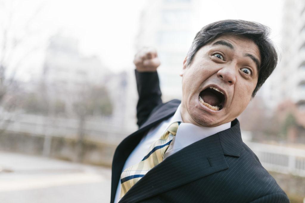 日本 キレる中高年