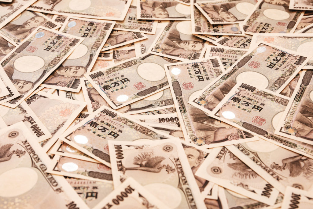 持続化給付金 愛知県 4億円 詐欺