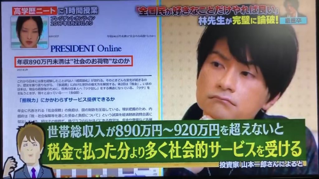 日本社会 助け合い 成り立たない