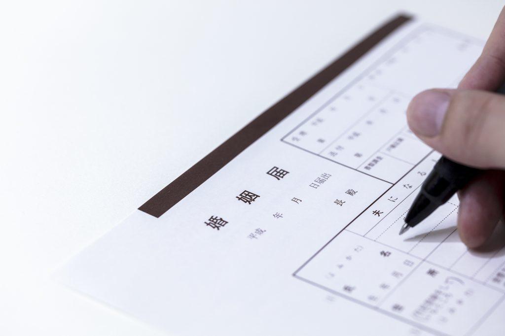 内閣府 新婚生活 60万円補助