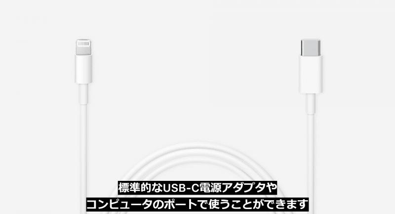 iPhone12 USB Type-C