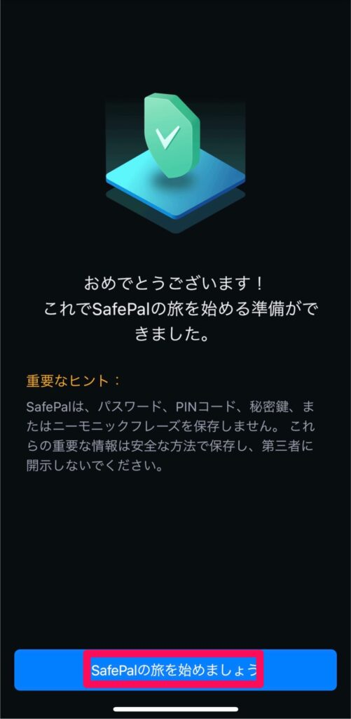 SafePal wallet