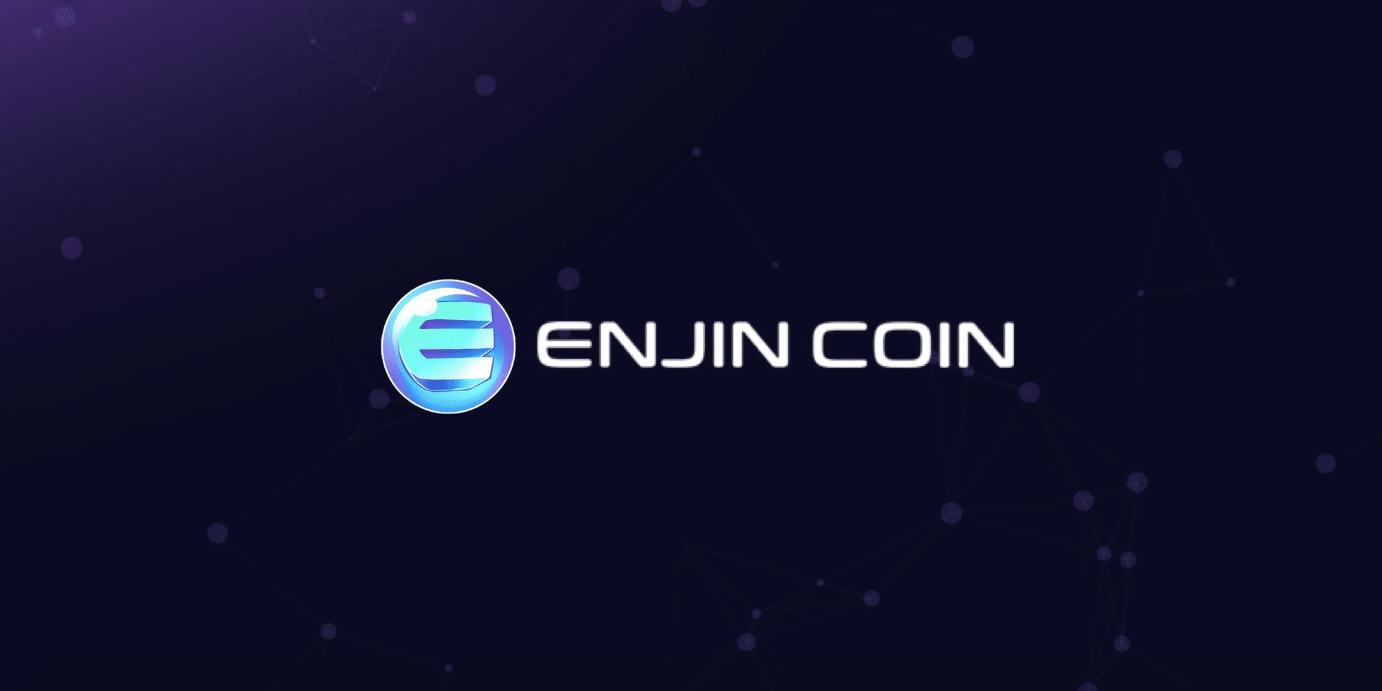 Enjin Coin 仮想通貨