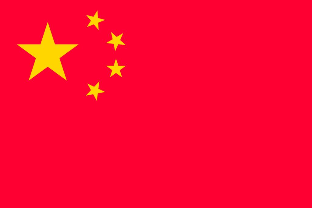 ChainLink(チェーンリンク) 中国