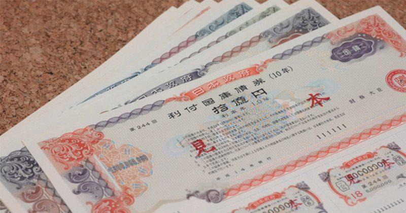 日本 2020年 税収 2021年 国債発行総額