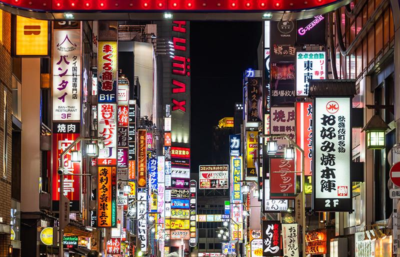日本 コロナ 飲食店 時短営業 効果 無し