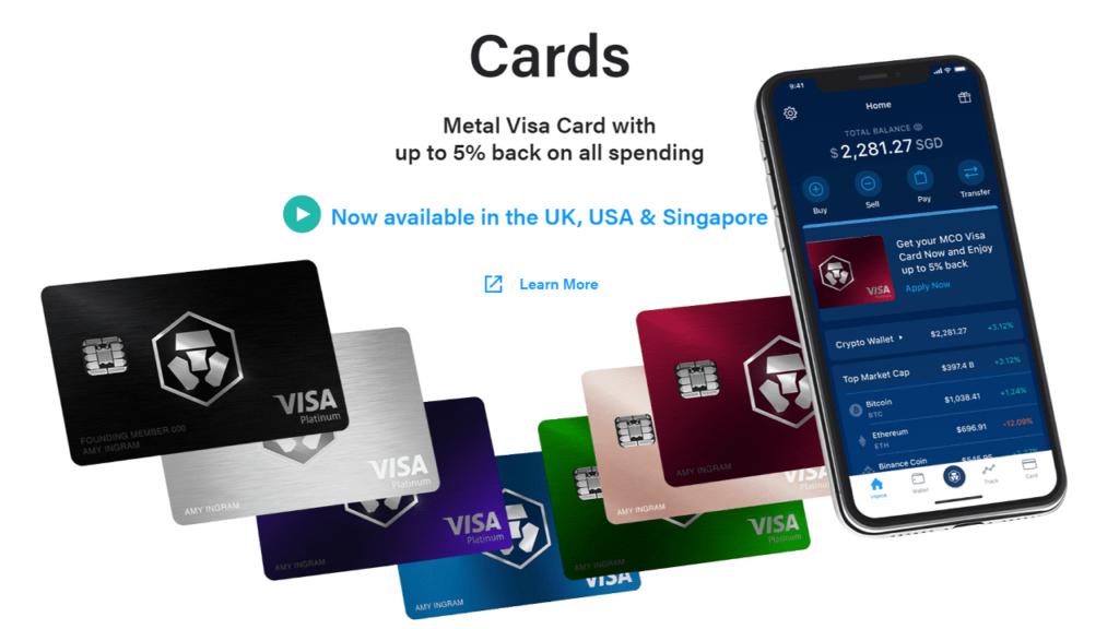 Crypto.com(クリプトドットコム) 仮想通貨 デビッドカード