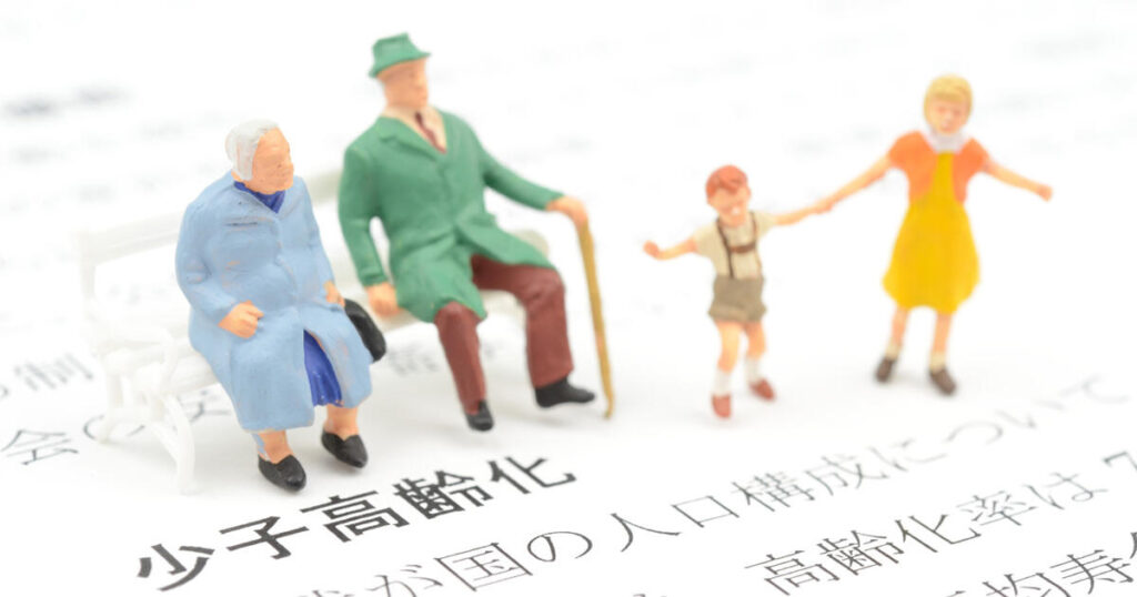 日本 出生数過去最少 死亡者数 減少 日本 自然減 51万1,861人
