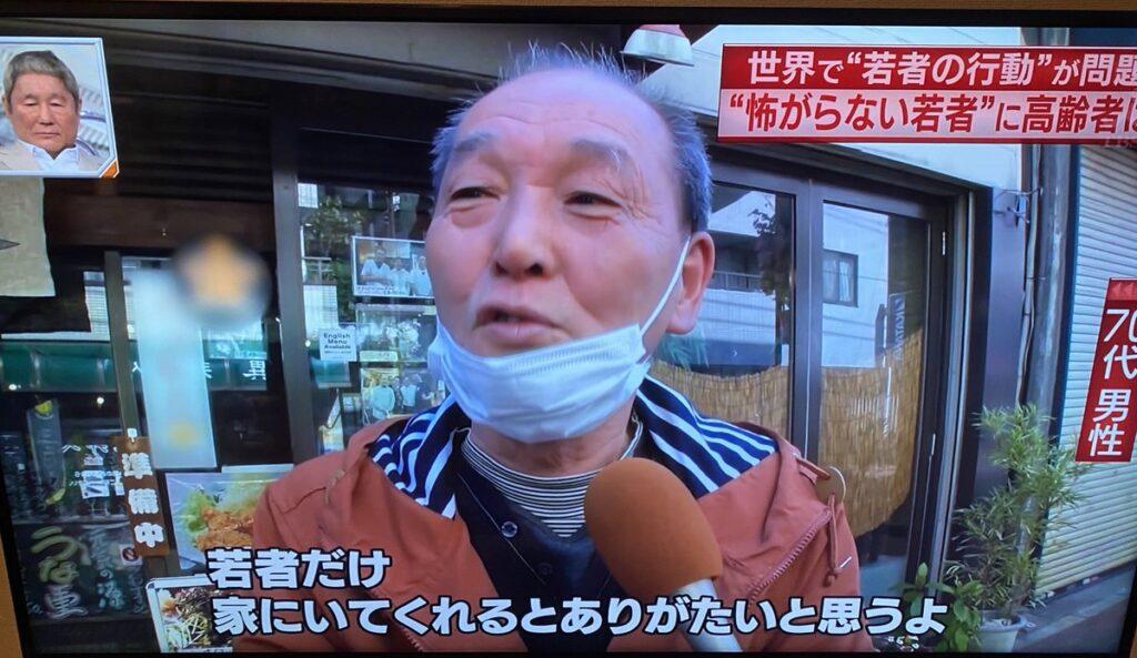 日本 コロナ 若者