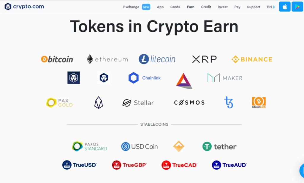 Crypto.com(クリプトドットコム) ステーキング
