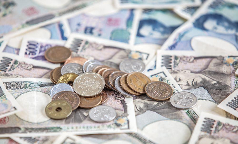 日本円 インフレ 2020年