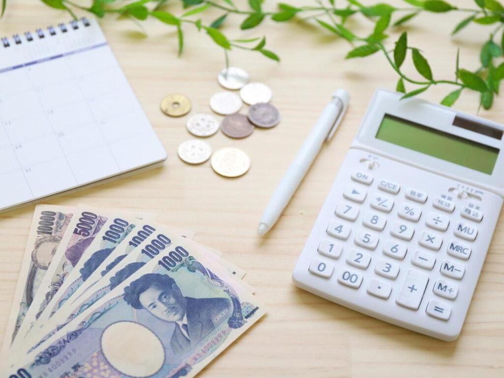 日本 支出 抑えること