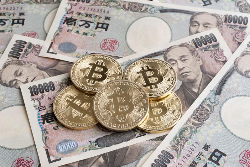 BitCoin(ビットコイン)   お金 機能