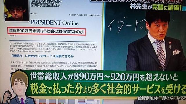 890万円 920万円 社会的サービス