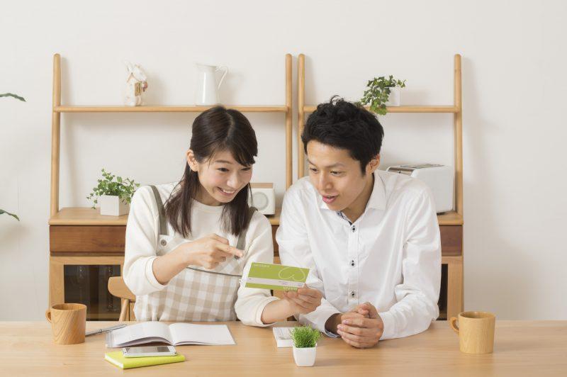 日本 サラリーマン お小遣い制